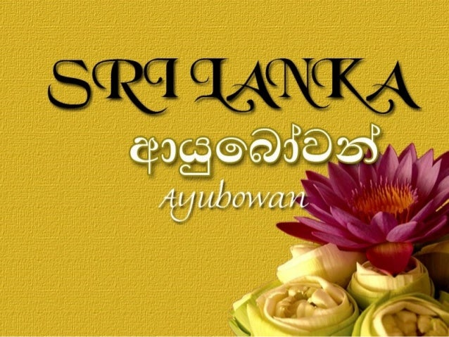 FOR M.I.C.E. & MORE                 SRI LANKA                    WithWALKERS TOURS   Walkers Tours