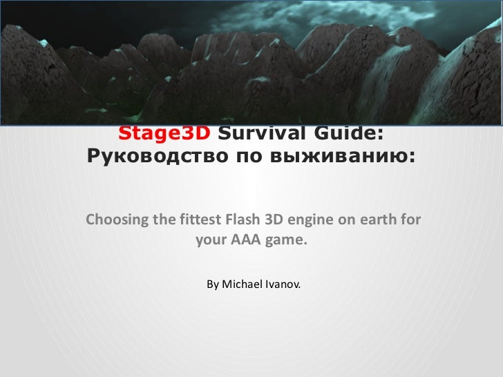 Stage3D Survival Guide:Руководство по выживанию:Choosing the fittest Flash 3D engine on earth for                 your AA...