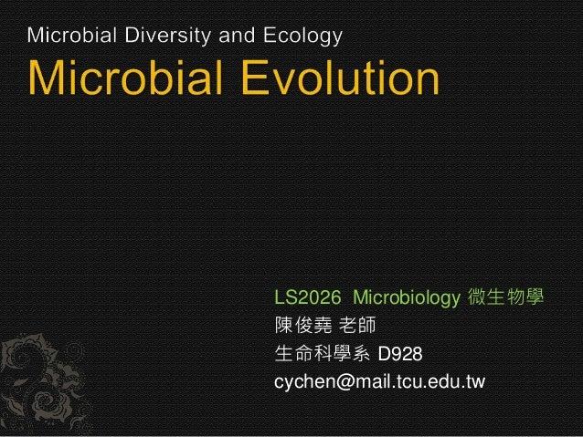 LS2026 Microbiology 微生物學 陳俊堯 老師 生命科學系 D928 cychen@mail.tcu.edu.tw