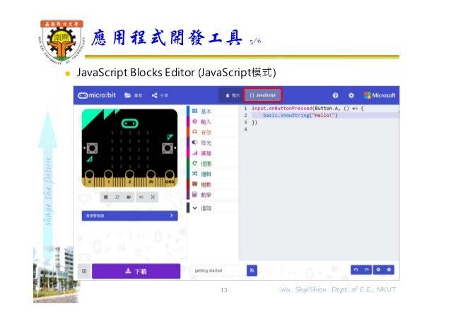 shapethefuture  JavaScript Blocks Editor (JavaScript模式) 應用程式開發工具 5/6 13 Wu, ShyiShiou Dept. of E.E., NKUT