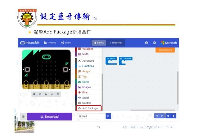 shapethefuture  點擊Add Package新增套件 設定藍牙傳輸 1/5 39 Wu, ShyiShiou Dept. of E.E., NKUT