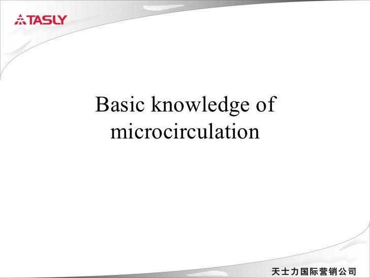 Basic knowledge of microcirculation