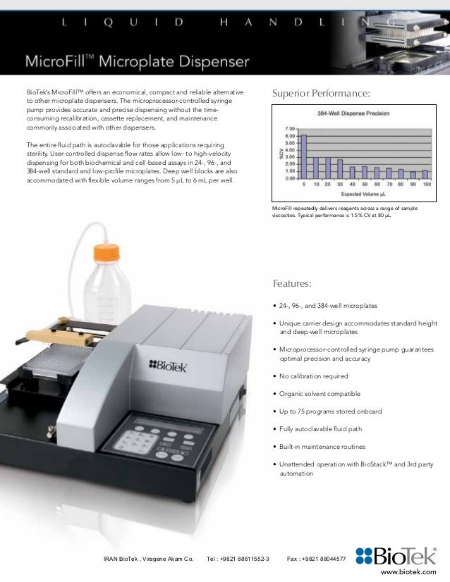 BioTek's MicroFill™ offers an economical, compact and reliable alternative to other microplate dispensers. The microproces...