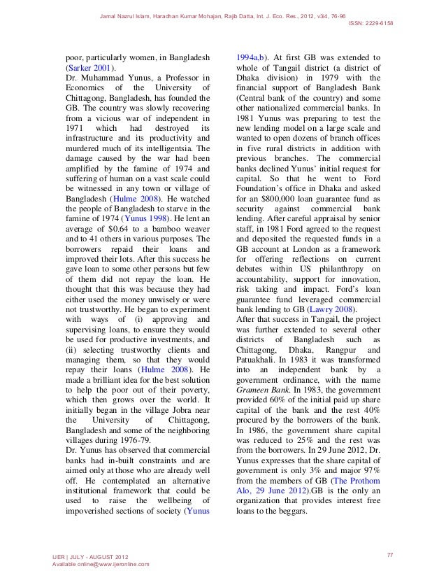 compensation system of dhaka bank The impact of human resource management practices on job performances: a case study of dhaka bank pvt ltd, bangladesh abstract reference  or pension huselid (1995) studied sevral practices that are personnel and staff selection, performance appraisal system, incentive system, compensation system, job design, empower of decision.