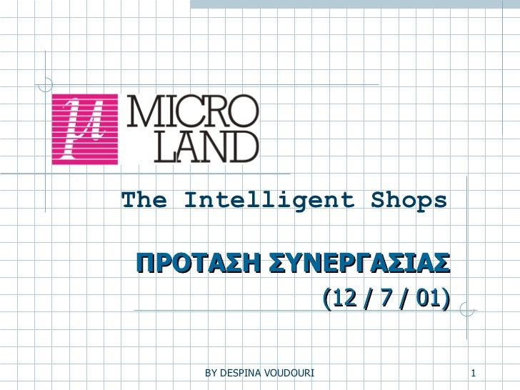 The Intelligent   Shops   ΠΡΟΤΑΣΗ ΣΥΝΕΡΓΑΣΙΑΣ ( 12 / 7 / 01 ) BY DESPINA VOUDOURI