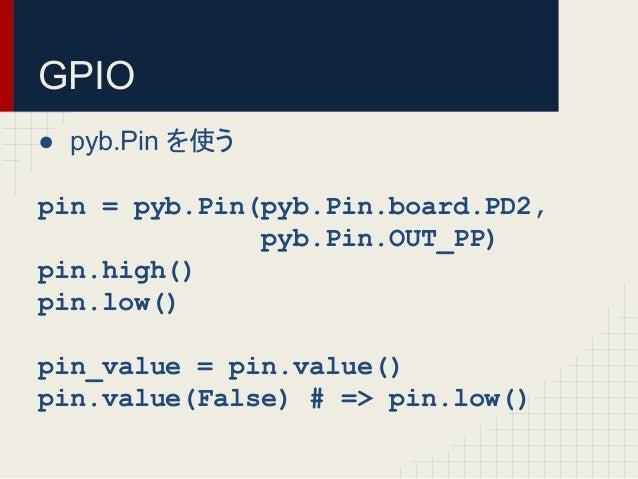 GPIO  ● pyb.Pin 䜢䛖  pin = pyb.Pin(pyb.Pin.board.PD2,  pyb.Pin.OUT_PP)  pin.high()  pin.low()  pin_value = pin.value()  pi...