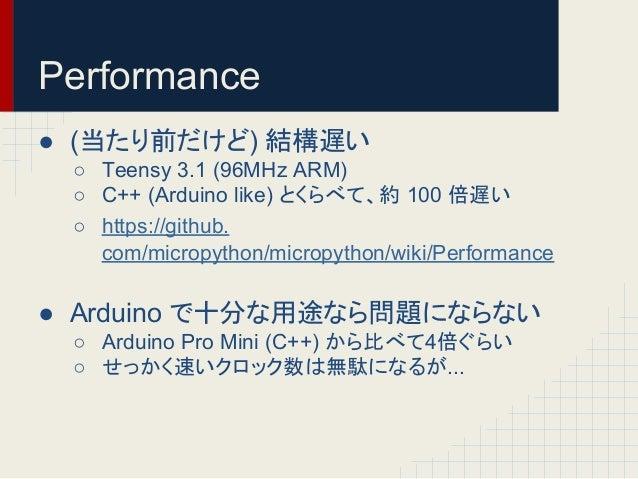Performance  ● (ᙜ䛯䜚๓䛰䛡䛹) ⤖ᵓ㐜䛔  ○ Teensy 3.1 (96MHz ARM)  ○ C++ (Arduino like) 䛸䛟䜙䜉䛶䚸⣙ 100 ಸ㐜䛔  ○ https://github.  com/micr...