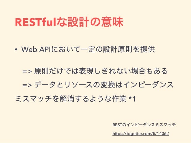 restful web apis o reilly pdf