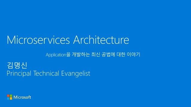 Developing a single application as a suite of small services
