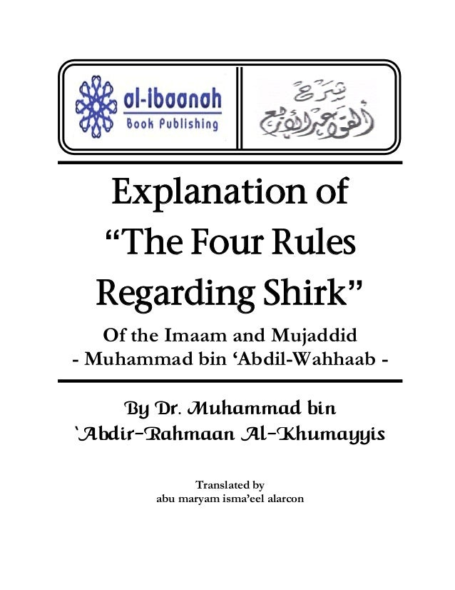 "Explanation of ""The Four Rules Regarding Shirk"" Of the Imaam and Mujaddid - Muhammad bin 'Abdil-Wahhaab -  By Dr. Muhammad..."