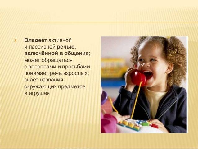 лазанье в дошкольном возрасте
