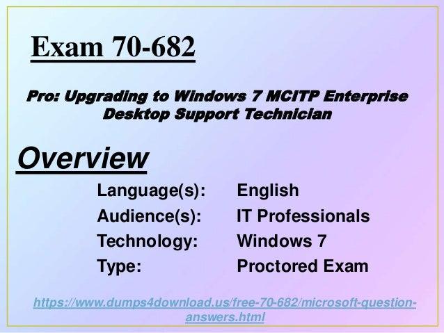 Dumps pdf mcitp