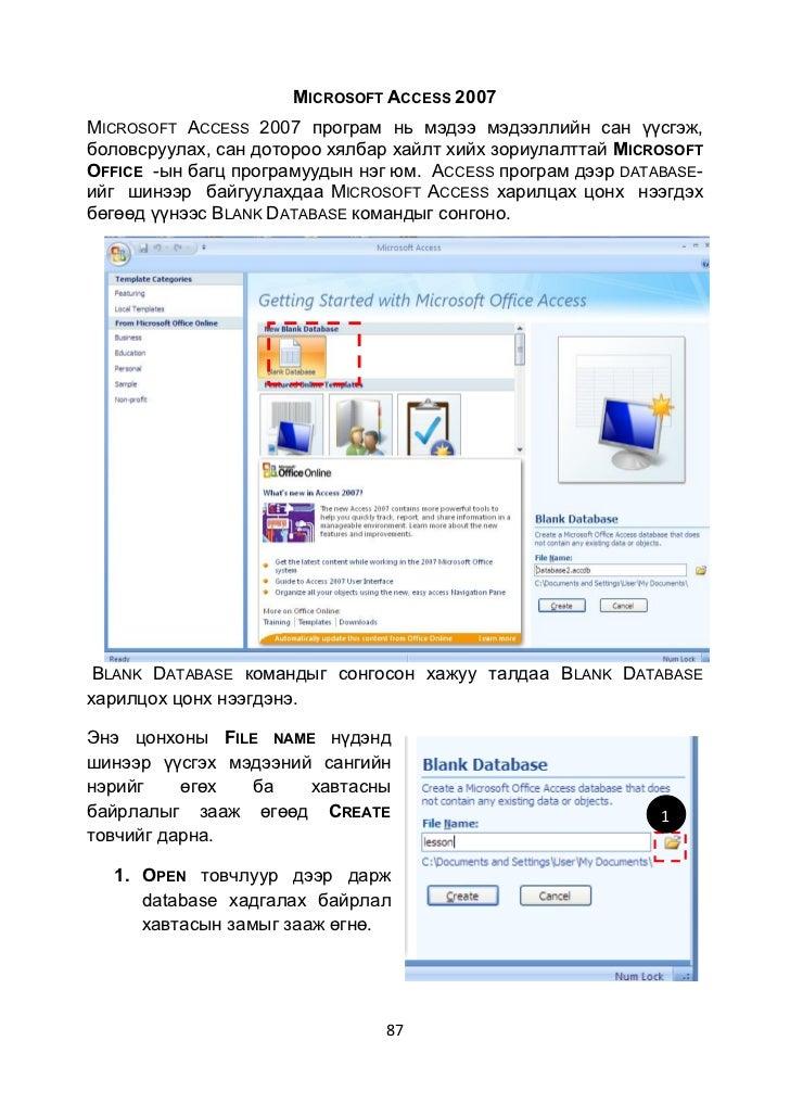download Radiologic Clinics