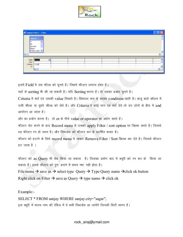 Ms Access 2007 Tutorial Pdf In Urdu