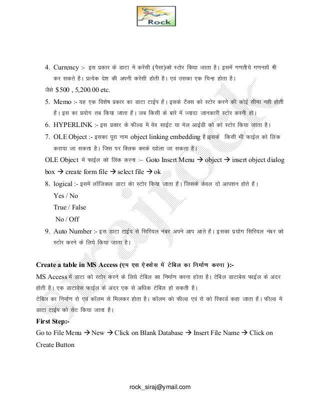 Foxpro Notes In Hindi Pdf