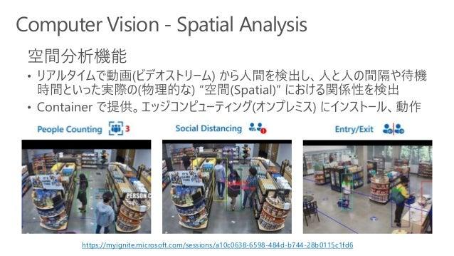 Computer Vision - Read API v3.1 https://docs.microsoft.com/ja-jp/azure/cognitive-services/computer-vision/whats-new#septem...