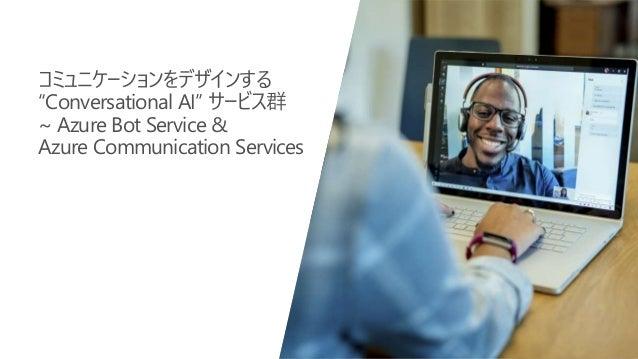 Azure Communication Services Rest API SDK (.NET, JavaScript, Java(J2EE), Python) Client SDK (Obj-C   Swift, Java(Android))