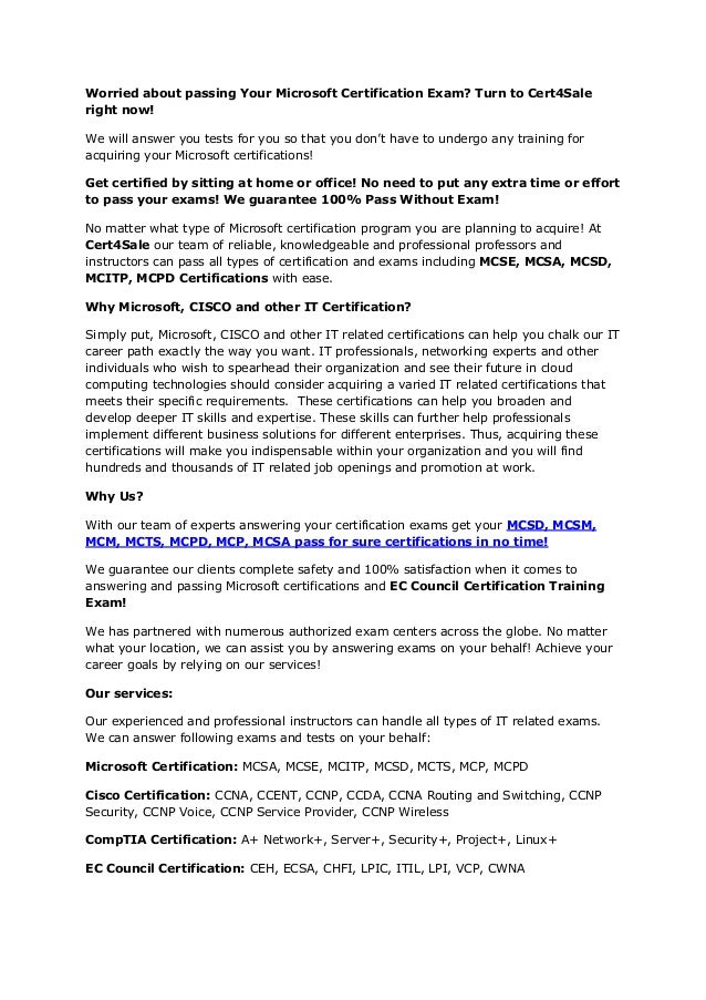 Microsoft Certification Exam