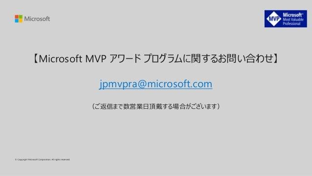 Microsoft MVP x DevRel