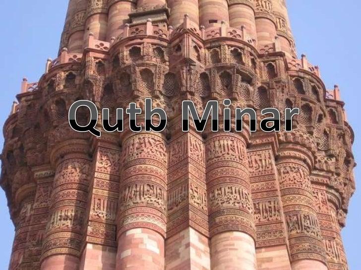 QutbMinar<br />