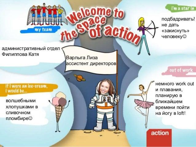 Action weekly ver.7 Slide 2