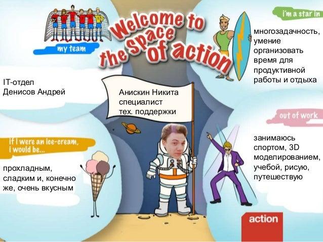 Action weekly ver.7 Slide 3