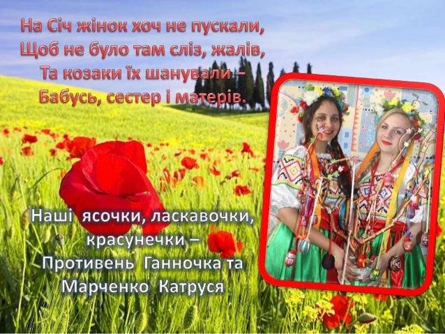 """Рій """"БУЛАВА"""", гімназія №5"""
