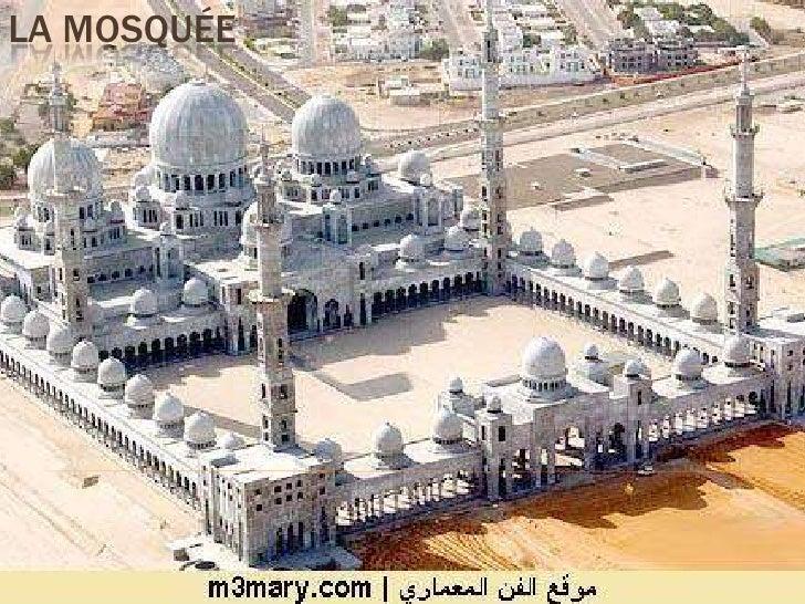 La mosquée<br />
