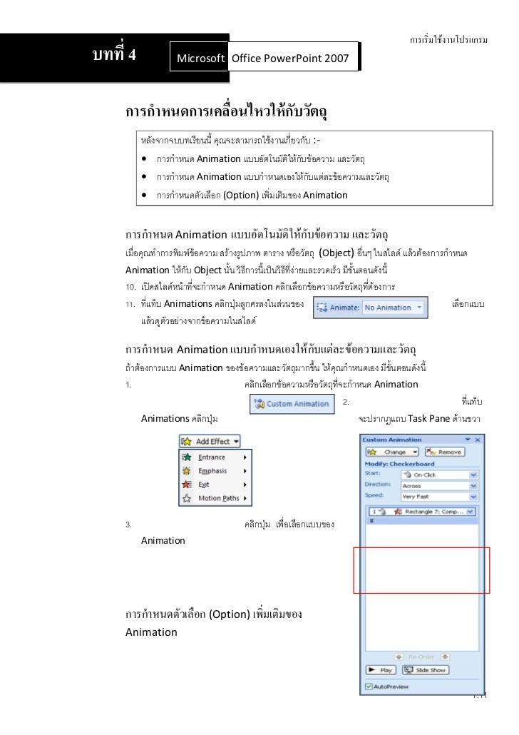 excel ve powerpoint için microsoft office uyumluluk paketi indir