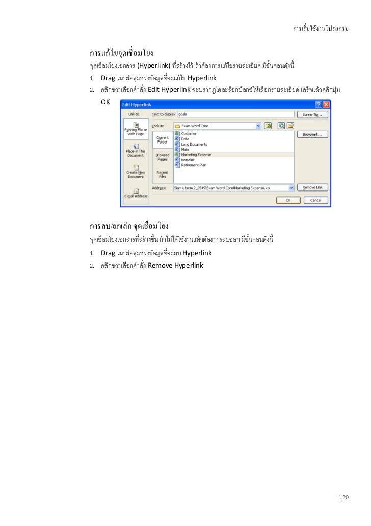 microsoft office powerpoint ders notları ümit çakıl