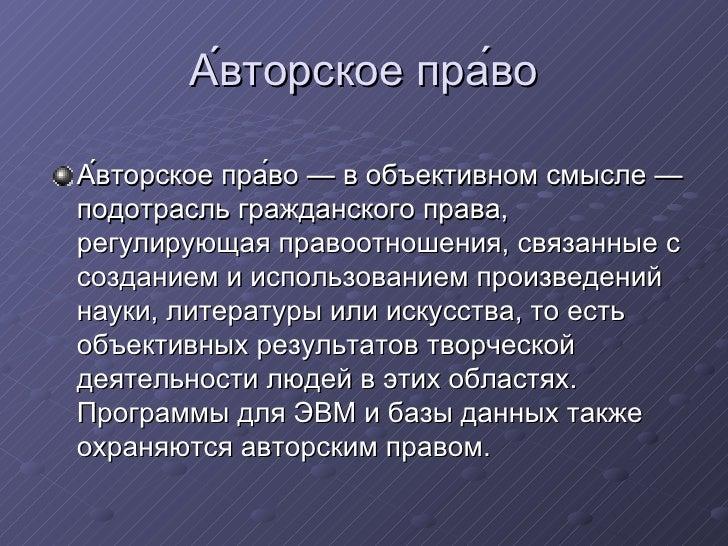 buy Proceedings of ISES World Congress 2007