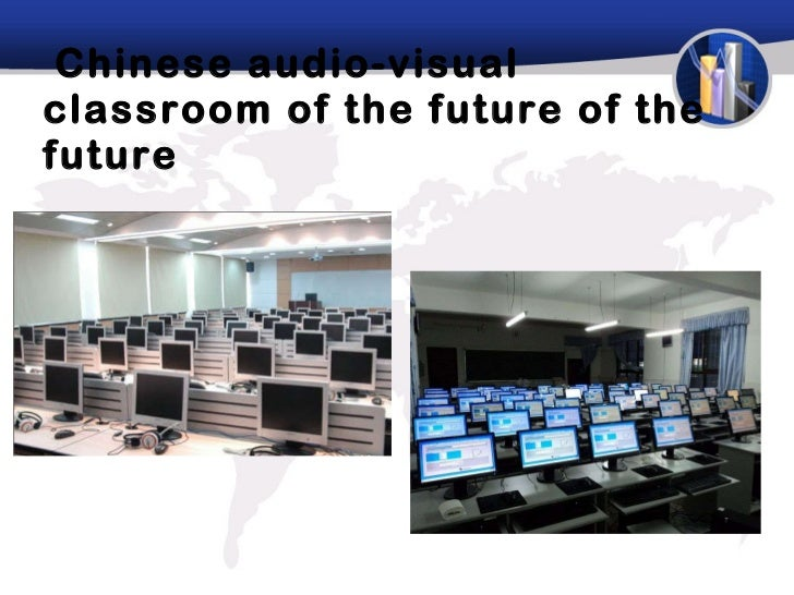 Chinese audio-visual classroom of the future of the future