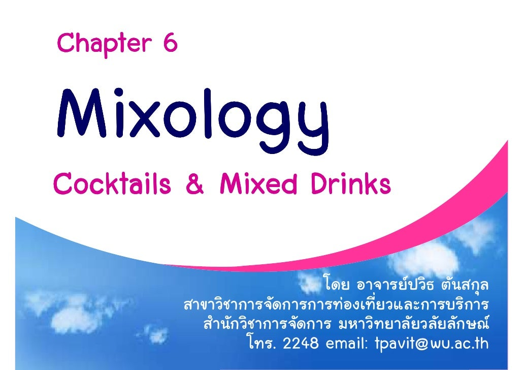 nt   chapter 6 cocktails and mixed drink