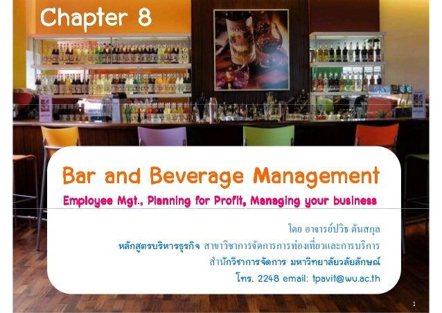 ChapterChapterChapterChapter 8888 Bar and Beverage ManagementBar and Beverage ManagementBar and Beverage ManagementBar and...