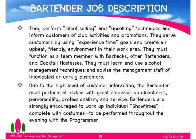 bartender duties and responsibilities