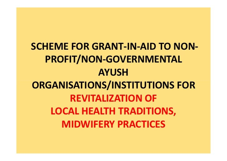 non profit preschool grants ayush funding opportunities 604