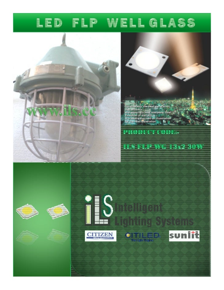 airport instrument landing system catalog pdf