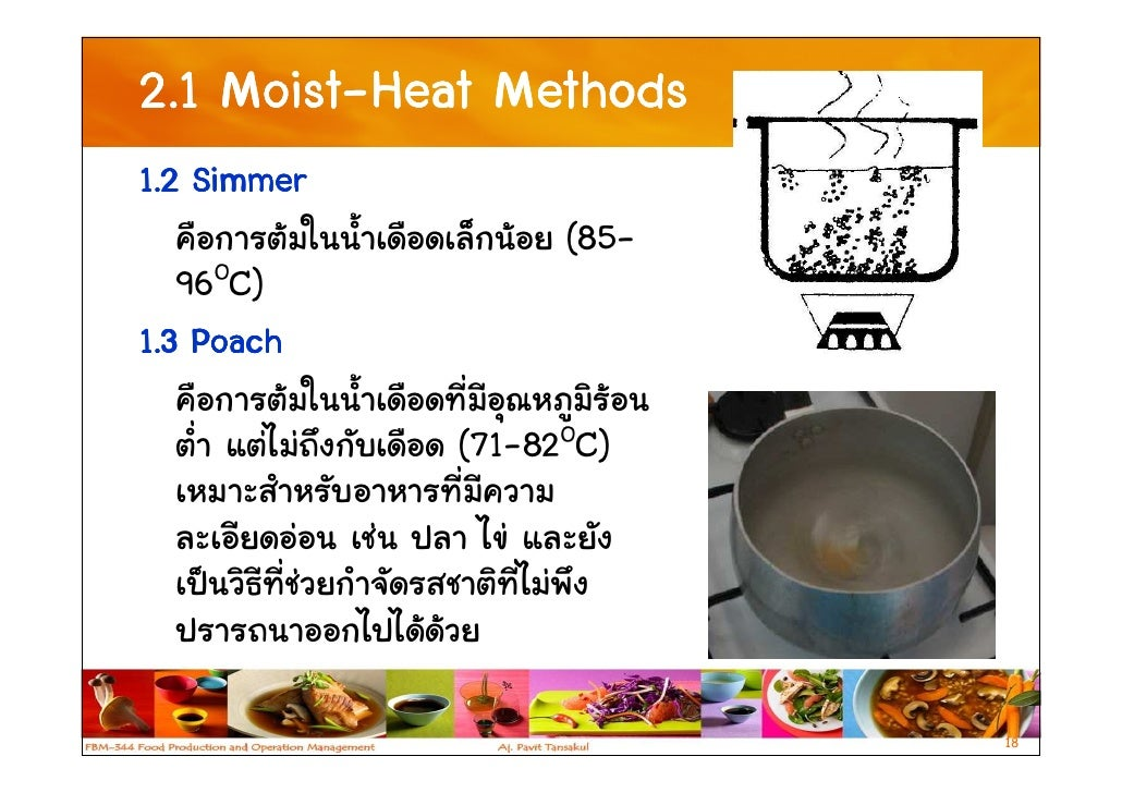 basic cooking principle Vietnamese cuisine: the 5 elements  or you're a vietnamese food convert keen to start cooking these delicious traditional dishes for your self,.
