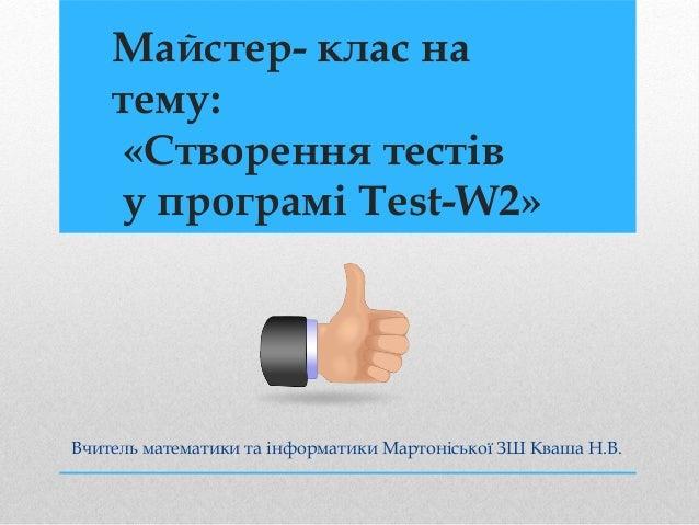 microsoft office powerpoint 97 2003 slide show