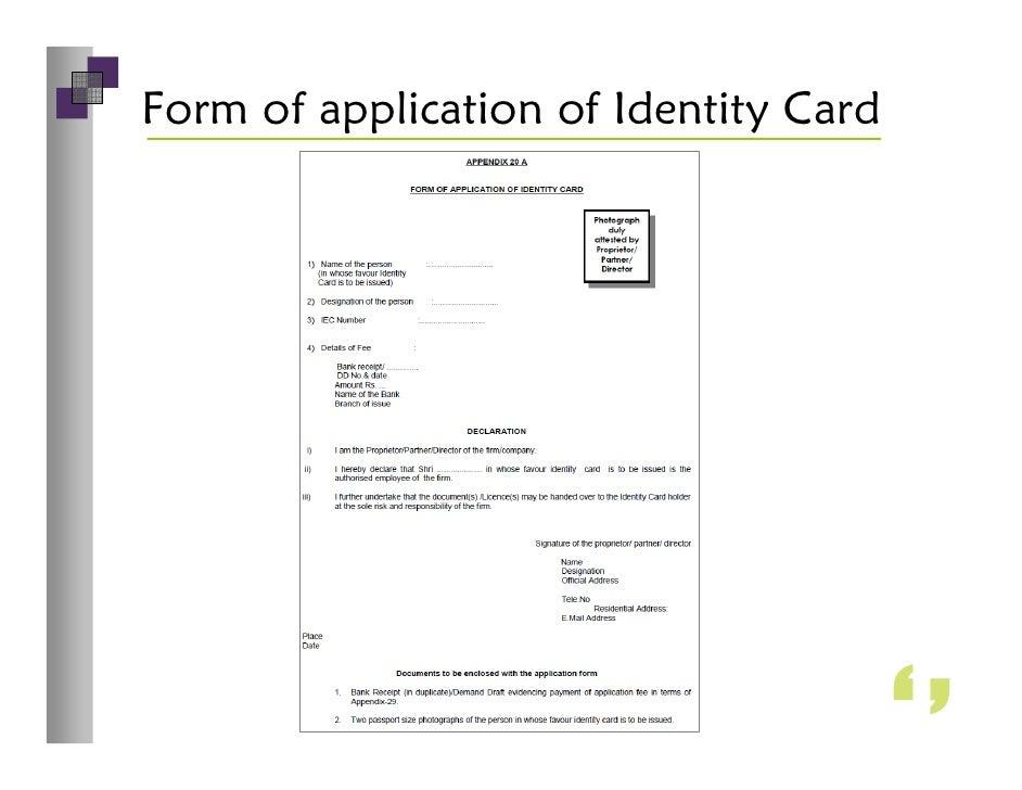 how to make a school identity card digital school id card