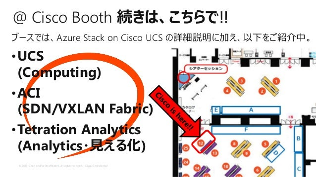 © 2017 Cisco and/or its affiliates. All rights reserved. Cisco Confidential @ Cisco Booth 続きは、こちらで!! ブースでは、Azure Stack on ...