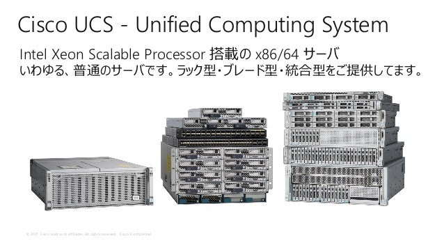 © 2017 Cisco and/or its affiliates. All rights reserved. Cisco Confidential Cisco UCS - Unified Computing System Intel Xeo...