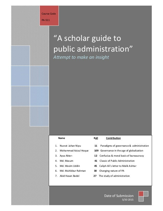 Public administration, papers