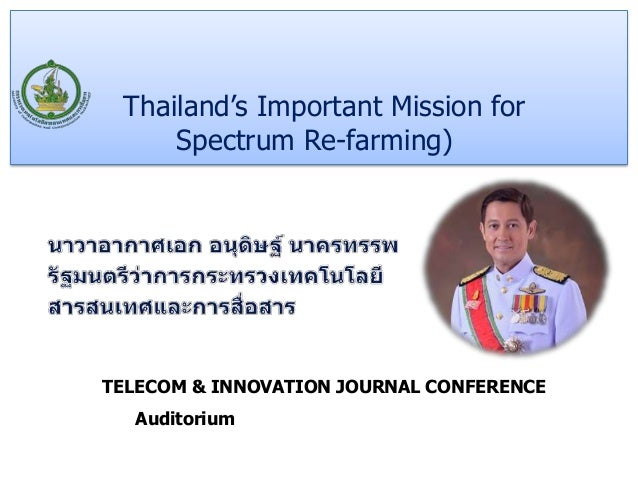 Thailand's Important Mission for Spectrum Re-farming) TELECOM & INNOVATION JOURNAL CONFERENCE Auditorium