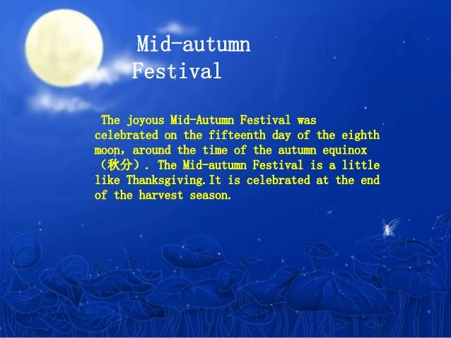 the legend of moon festival Answer 1 of 4: we are departing hoi an on the 29th july for hanoi i believe that the full moon festival is on this date in hoi an will this also apply to hanoi excuse my ignorance regarding this topic i did google it.