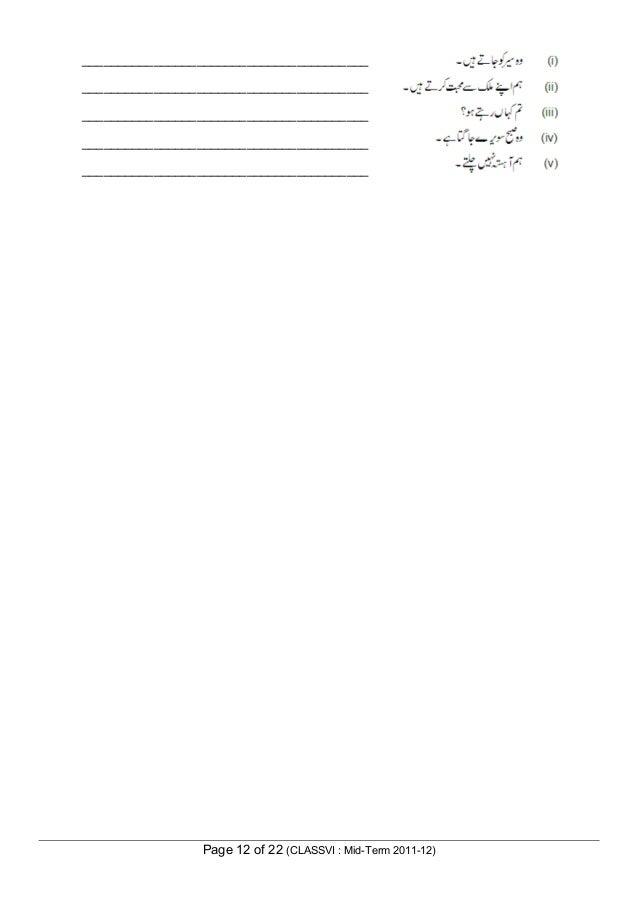 unsw maths2089 june 2011 exam paper Icas mathematics paper cpdf com/local--files/downloads/icas-maths-paperf-2006pdf unsw maths/student/activity/icas/pastpaper/math/2011/2011_icas_f1maths.