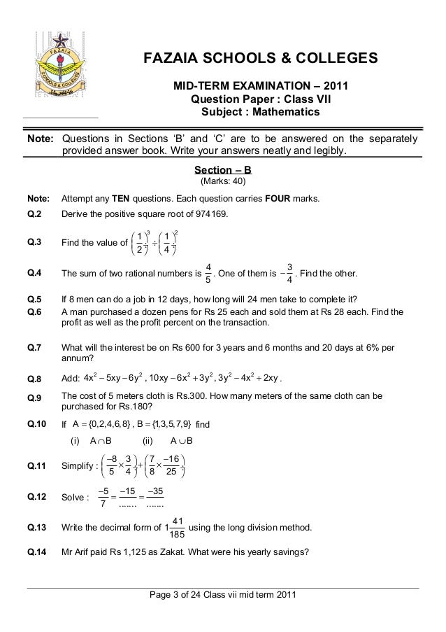 Grade  Natural Science Question Papers Pdf