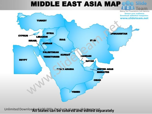 Middle east asia powerpoint editable continent map with countries tem…