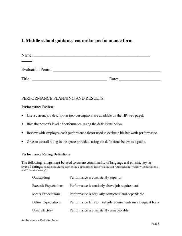 how to become a middle school guidance counselor