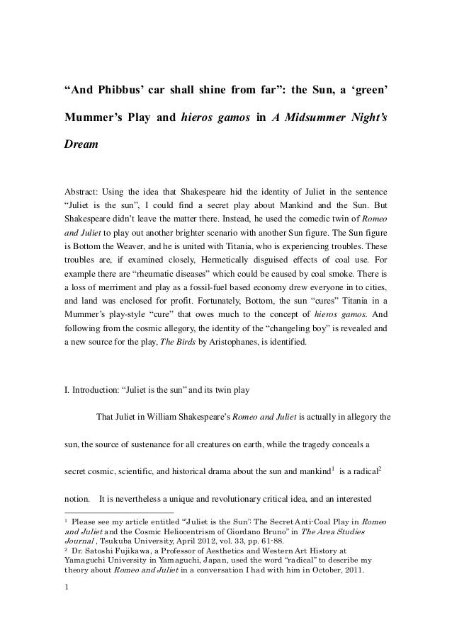 critical dream essay midsummer night